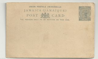Jamaica - Classic - Postcard - Qv - - Issue photo
