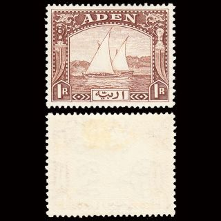 Aden 1937 Dhow 1r Sg 9 Lightly Hinged Cv £60 photo