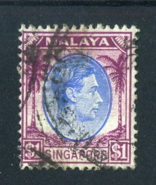 Singapore 1948 Kgvi.  $1 Blue & Purple. . photo