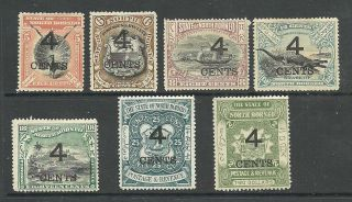 North Borneo 1899 4c Overprints Mounted Selection To 4c On $2 C.  £169 photo