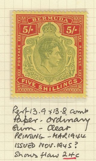 Bermuda Gvi 5s (5/ -) Stamp Hinged With Flaw 24c `break In The Crown ' photo
