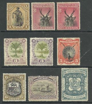 North Borneo 1894 Mounted Victorian Selection Between 1c & 25c Cat £82 photo