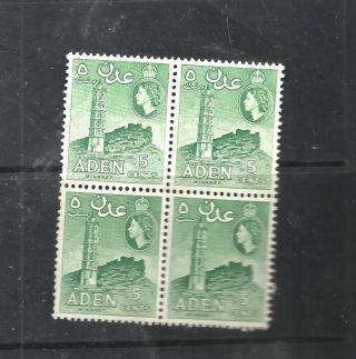 Aden Qe11 5 Cent Green Minaret Block Of 4 M.  N.  H photo