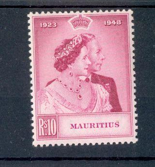Mauritius Kgvi 1948 Rsw 10r Magenta Sg271 Royal Silver Wedding Omnibus photo