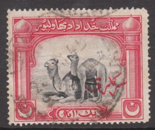 Bahawalpur 1945 Sg02 Fine Stamp photo
