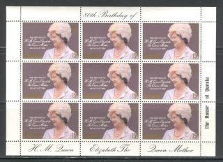 Queen Mother 80th Anniv On Ascension 1980 Sc 261 Sheet photo