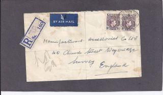 1947 Registered Aba,  Nigeria To Surrey,  England Cover photo