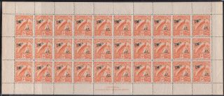Guinea 1931 Sg163 Mnh/muh Stamp Sheet John Ash Air Mail photo
