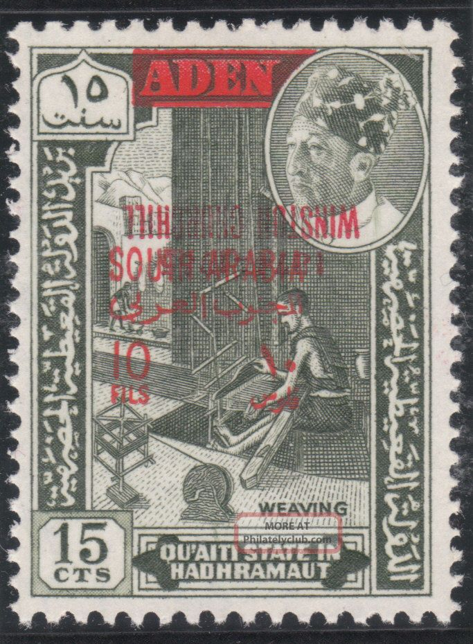 South Arabia 1966 Sg 66a Pristine Winston Churchill Opted Inverted On Stamp British Colonies & Territories photo