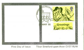 21 March 1995 Greetings First Day Cover Cover Windsor Philatelic Counter Shs photo