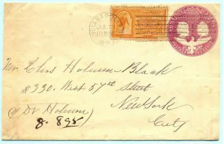 1893 Us 2c Columbian Pse Uprated 10c Special Delivery E3 Indianapolis / York photo