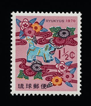 Ryukyu Islands 193 Flowers,  Dog photo