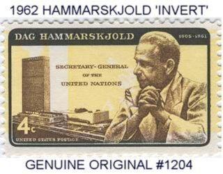 U.  S.  1204 1962 4¢ Hammarskjold Error Invert photo