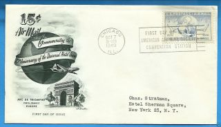 C43 - Globe/doves 15c Airmail,  1949 Artmaster 1st Day Cover Addr. photo