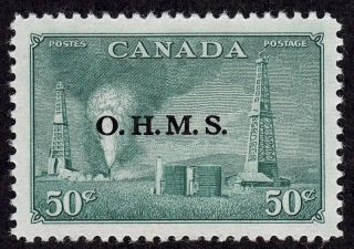 Canada Scott O11 Stamp - Lightly Hinged - Early Canada Official Stamp photo