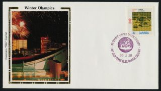 Canada 1196 Colorano Silk Cachet Cover - Winter Olympics,  Curling photo
