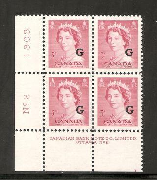 Queen Elizabeth 3 Cents