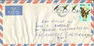 1994 Airmail Cover Eldoret Kenya To Los Angeles Ca Usa Butterfly & Birds photo