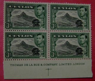 Sri Lanka (ceylon) - Sg 387 King Geoirge Vi Adam Speak Blk Four photo
