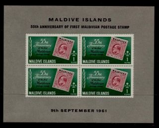 Maldives 86a Stamp On Stamp photo