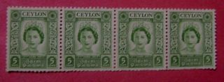 Sri Lanka (ceylon) - Strip Of Four Surcharged. photo