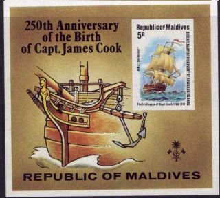 Maldives 757 Imperf Ships,  Captain Cook photo