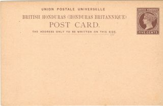 British Honduras Postal Card Victoria 5c photo