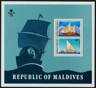Maldives 742a Sailing Ships photo