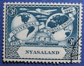 1949 Nyasaland 3d Scott 88 S.  G.  164  Cs08943 photo
