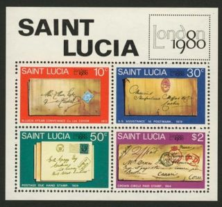 St Lucia 490a Stamp On Stamp photo
