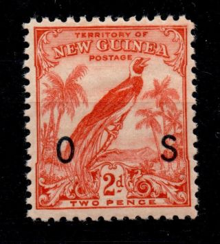 Guinea Sgo44 1932 2d Vermilion Official Mtd photo