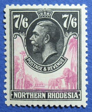 1925 Northern Rhodesia 7s6d Scott 15 S.  G.  15  Cs08999 photo