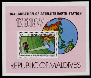 Maldives 681 Itu,  Space,  Communications,  Globe photo