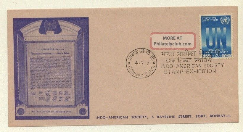 Special Cover United Nations Day 4/7/1971 Indo - American Society Bombay. British Colonies & Territories photo