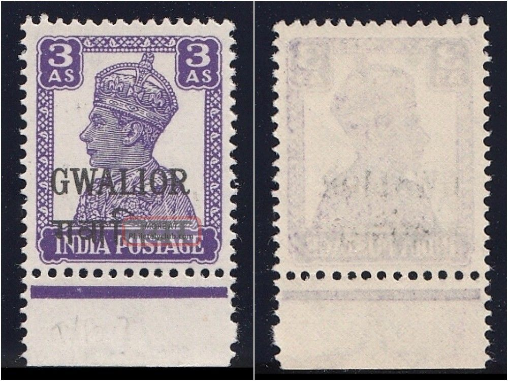 India - Gwalior 1943 - 45 Kgvi 3a Bright Violet Typo Print.  Sg 124a. British Colonies & Territories photo