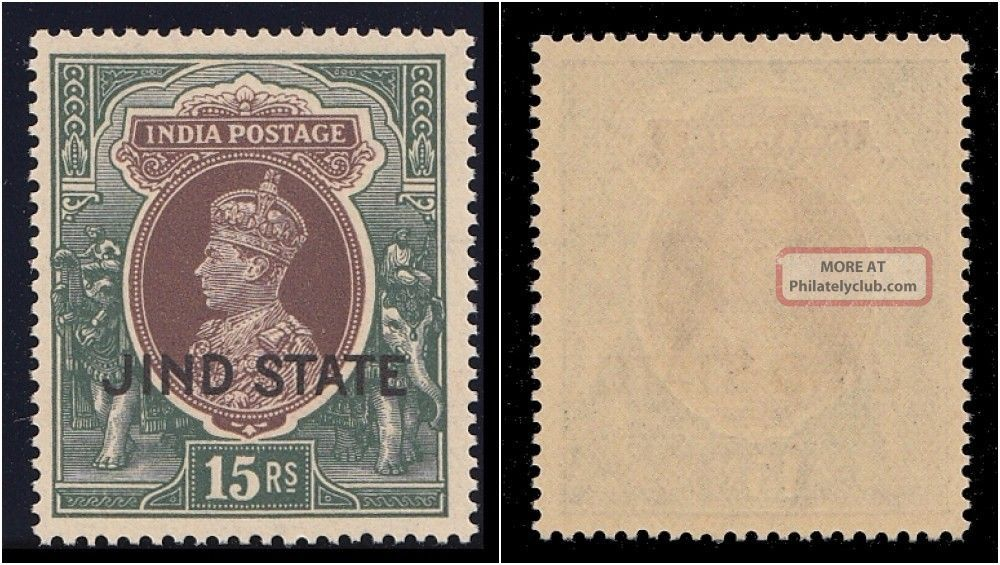 India - Jind 1937 - 38 Kgvi 15r Brown & Green.  Sg 125.  Sc 149. British Colonies & Territories photo