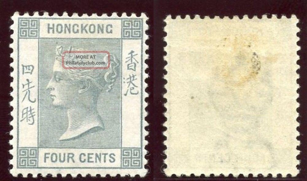 Hong Kong 1896 Qv 4c Slate - Grey Mlh.  Sg 34.  Sc 38. British Colonies & Territories photo