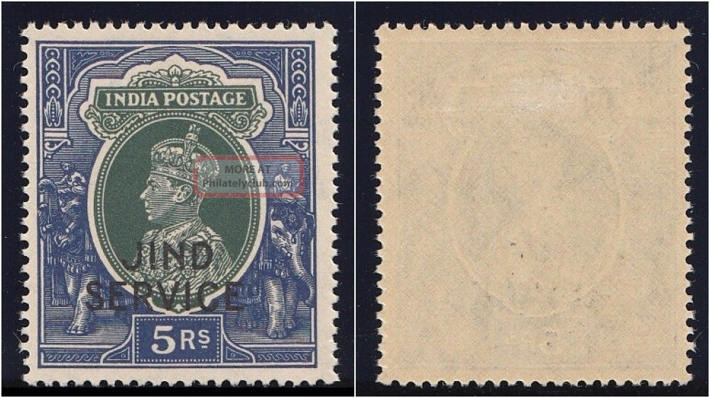 India - Jind 1942 - 43 Kgvi Official 5r Green & Blue Vf.  Sg O85.  Sc O74. British Colonies & Territories photo