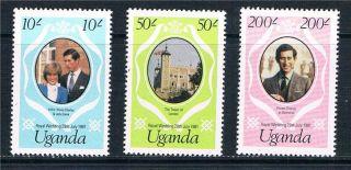 Uganda 1981 Royal Wedding P14 Sg345/7 photo
