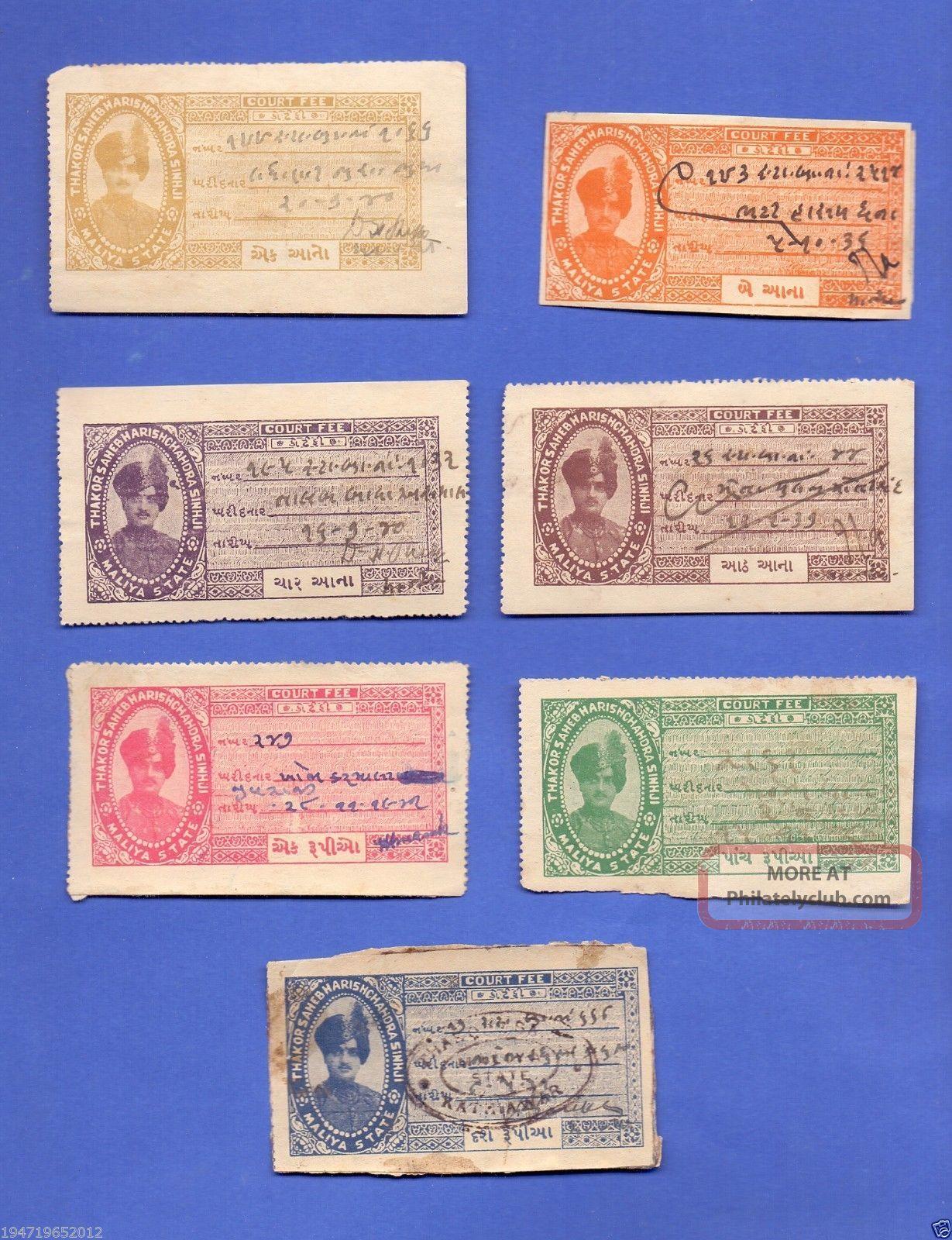 1936 - 41 India Malia State 1,  2,  4,  8 As &1,  5,  10 Rupee Revenue Court Fee Ww Ii Stamp British Colonies & Territories photo