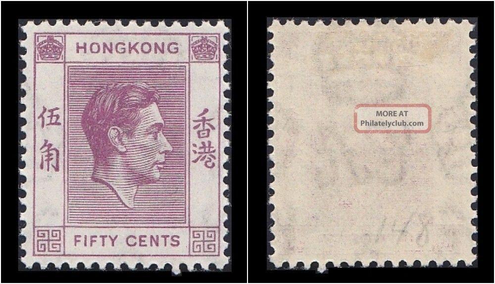 Hong Kong 1938 Kgvi 50c Purple.  Sg 153. British Colonies & Territories photo