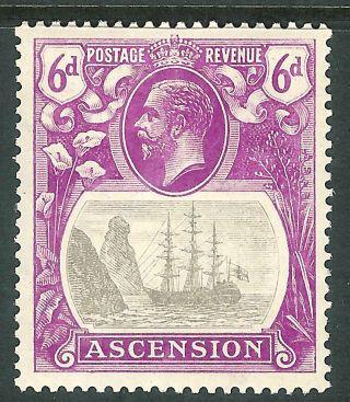 Ascension 1924 Grey - Black/bright - Purple 6d Sg16 photo