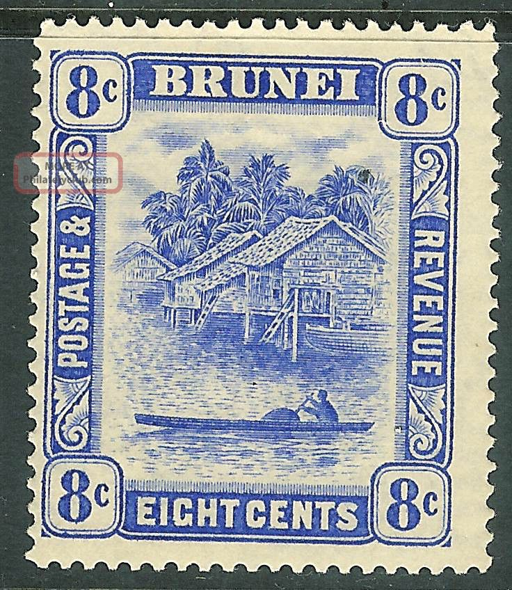 Brunei 1916 Ultramarine Multi - Crown Ca 8c Sg50 British Colonies & Territories photo