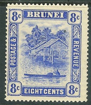 Brunei 1916 Ultramarine Multi - Crown Ca 8c Sg50 photo