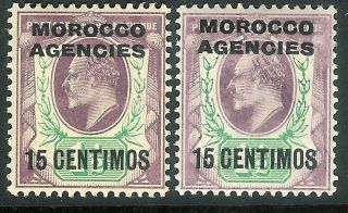 Morocco Agencies 1907 Purp/gre 15c/1.  5d Slat - Purp/green 15c/1.  5d Sg114/114a photo
