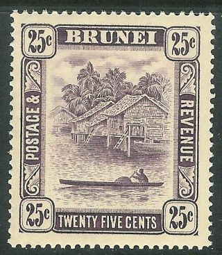 Brunei 1924 Slate - Purple 25c Sg75 photo