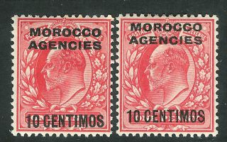 Morocco Agencies 1907 Scarlet 10c On 1d Bright - Scarlet 10c On 1d Sg113/113a photo