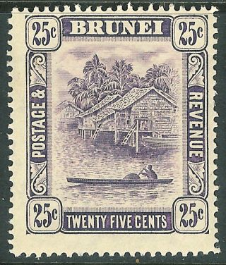Brunei 1908 Deep - Dull - Purple 25c Sg43a photo
