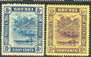 Brunei 1908 Blue/indigo - Blue 8c Purple On Yellow 10c Sg41/42 photo