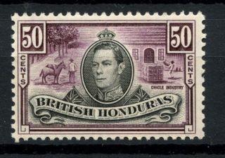 British Honduras 1938 - 47 Kgvi Sg 158,  50c Black & Purple A53852 photo